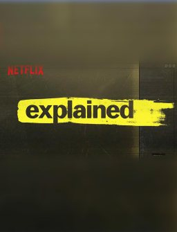 Explained: S1